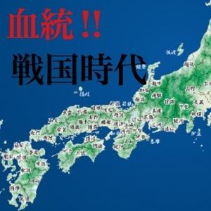 せんごくpc_icon.jpg