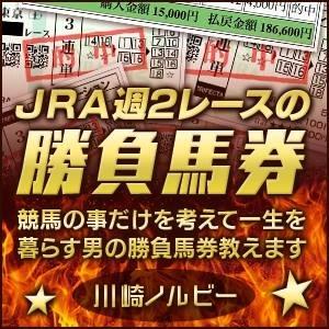 jra2.jpg