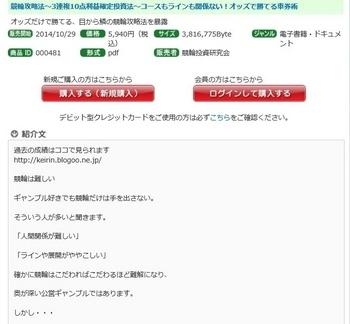 m_E38191.jpg